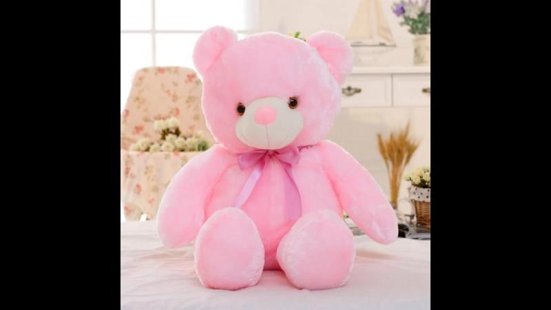 Где можно купить большого плюшевого медведя
