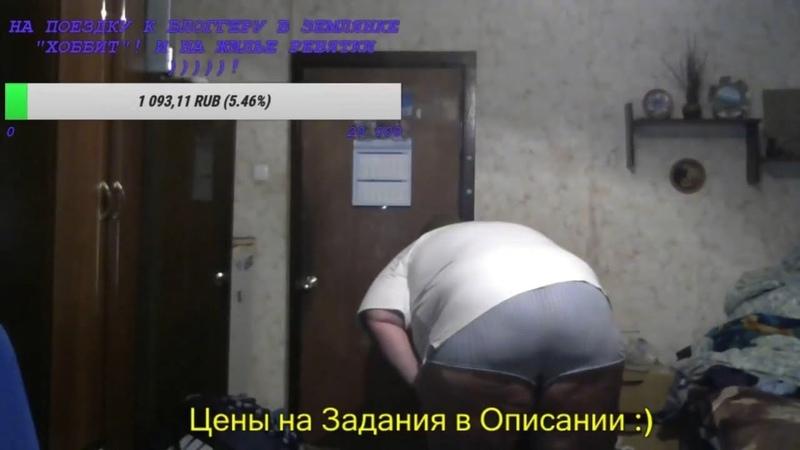 Гриша Полное ТВ смачно напердел что обосрался