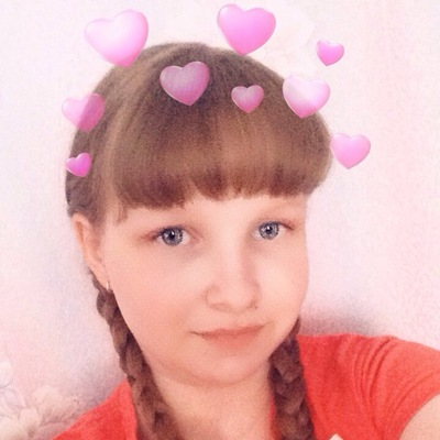 Виктория Буслаева