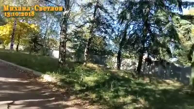 Горловка 2018. ПОСЁЛОК РТУТНЫЙ (Михаил Светлов)