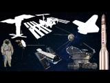 Мультик про космос, ракеты и другой космический транпорт. Развивающее видео.