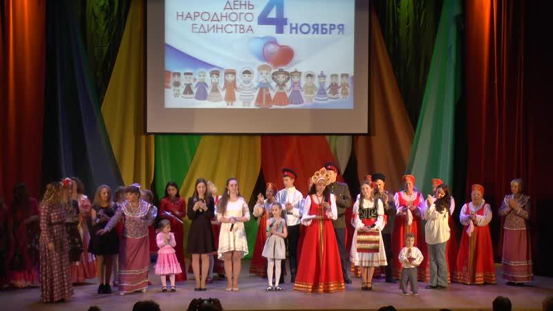 Мы Великая Страна - фестиваль национальных культур Хоровод Дружбы