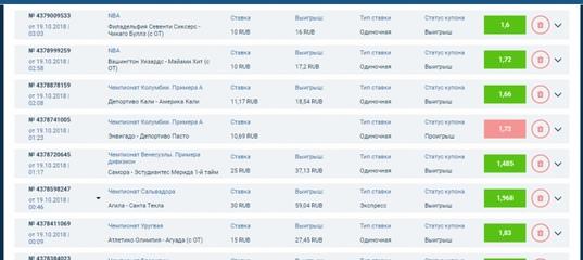 Европейские сайты с прогнозами на спорт [PUNIQRANDLINE-(au-dating-names.txt) 22