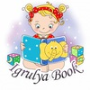Развивающие книги и игрушки из фетра | Тюмень