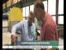 ИСТОРИЯ УСПЕХА ООО НПП АпАТэК Москва производство композитных материалов