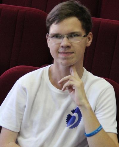 Данил Брик