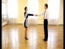 03 Уроки танцев вальс