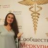 Lesya Zaritska