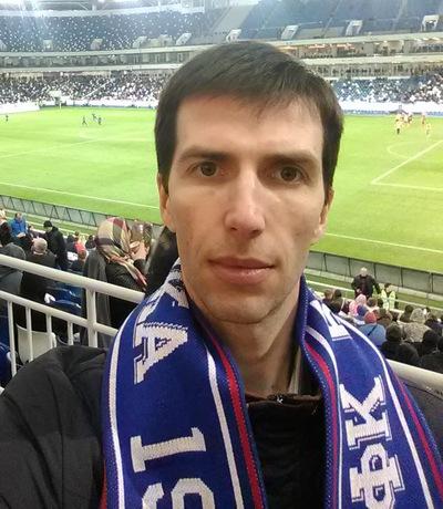 Александр Бондарук