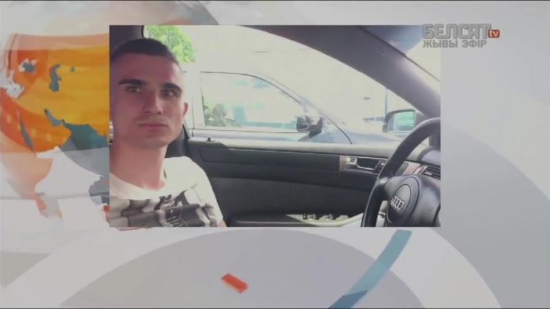 П'яны міліцыянт на аўце збіў двух падлеткаў | Пьяный милиционер на машине сбил двух подростков