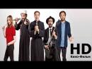 Русский Трейлер HD -И смех и грех