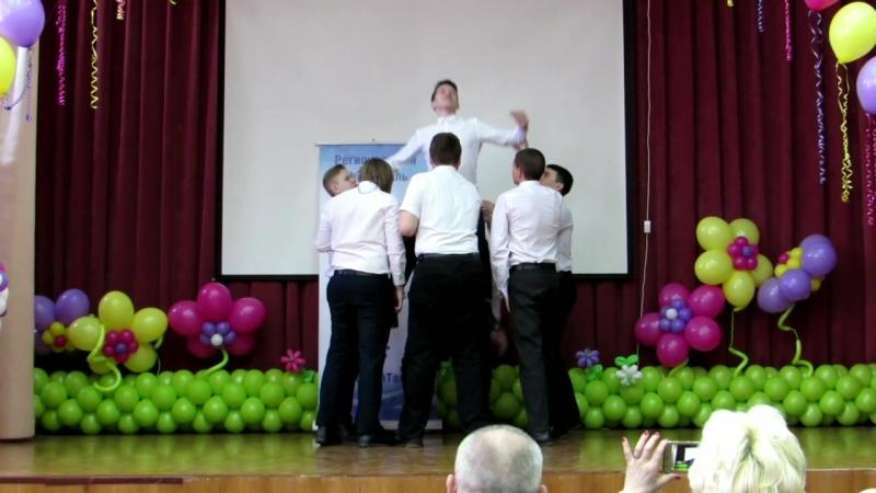 танец 11 классы