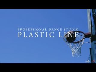 Plastic Line | Choreo by Lyapenkov Dmitriy | No Limit -G-Eazy feat. A$AP Rocky & Cardi