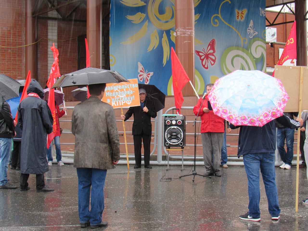 В Новом Уренгое прошел митинг против повышения пенсионного возраста. Не обошлось без задержания организатора