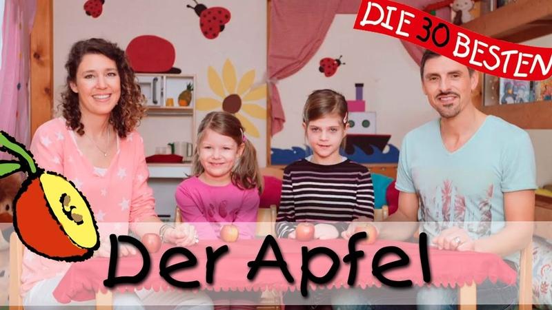 Der Apfel - Singen, Tanzen und Bewegen || Kinderlieder