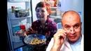 Опасны ли ночные перекусы для сердца? 🕡📈🍽️😱👨⚕️