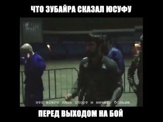 Эксклюзивные кадры снятые прямо перед главным боем ACB86 в спорткомплексе Олимпийский, 5 мая ММА Тухугов Раисов