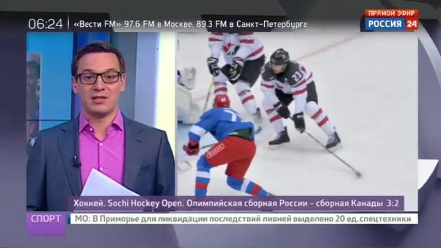 Новости на Россия 24 Будущие олимпийцы России и Канады сошлись на ледовой арене в Сочи