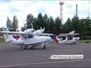 Самолеты-амфибии отправились в арктическую экспедицию через «Туношну»
