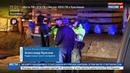Новости на Россия 24 Самолет не взорвался в катастрофе под Медельином выжили 13 человек
