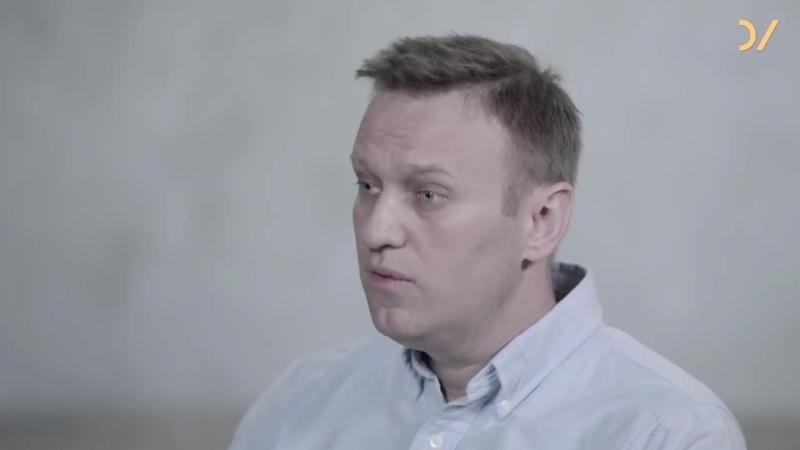 Алексей Навальный Единственные европейцы Ateo