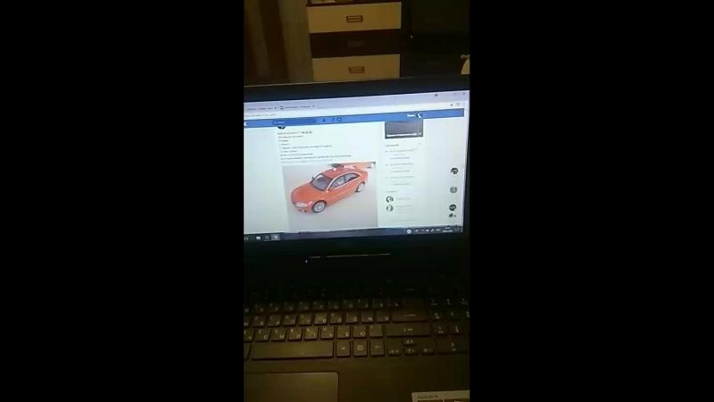 Audi а8 за репост😀😀😀