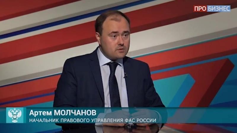 Антимонопольная политика. Выпуск 2.