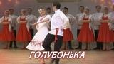ГОЛУБОНЬКА - стихи: Константин Батурин, музыка: Наталья Первина, вокал: Армен Акопов