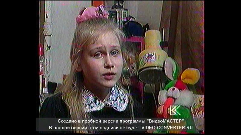 Дана Галиева (Курская) 1997 год. В присутствии Пушкина