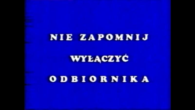 Фрагмент программы передач, диктор и конец эфира (TVP2 [Польша], 06.11.1992)