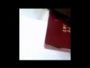 ВОЗВРАЩАЮ ОБРАТНО с помощью ПОЧТЫ РОССИИ свой паспорт РФ аусвайс 1