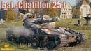 Bat.-Chatillon 25 t : Окружили , и Поплатились За Это 1vs5 * Руинберг