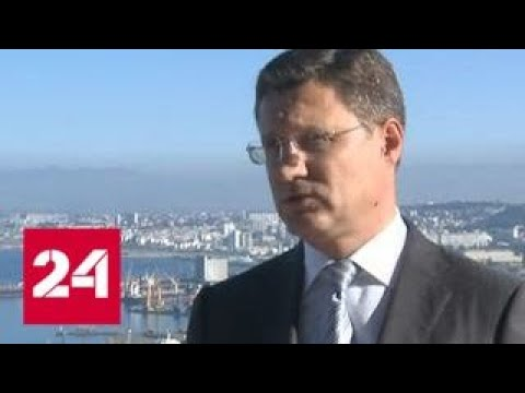 Новак: если на рынке будут сложные ситуации, ОПЕК может вернуться к формату взаимодействия 2017-20…
