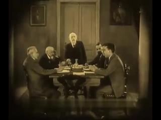 Opfer des hasses / Жертва ненависти (1923)