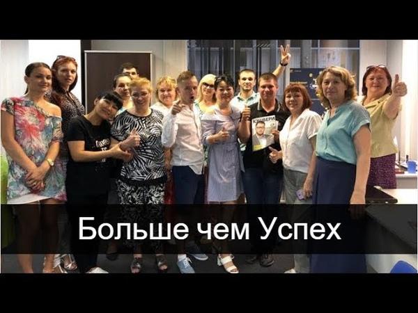 КЭШБЕРИ | Результаты партнеров через соц. сети
