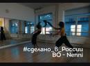 Зук Демо для Сделано_В_России / Саша Паска и Ксюша Салазкина / 2018
