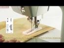 Лапка для выметывания петель AURORA AU 116