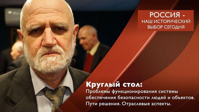 Кочанов Михаил Алексеевич - эксперт МУПИ, д. эк. н., профессор.