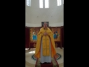 Проповедь иерея Евгения Среда Седмица 2 я по Пятидесятнице