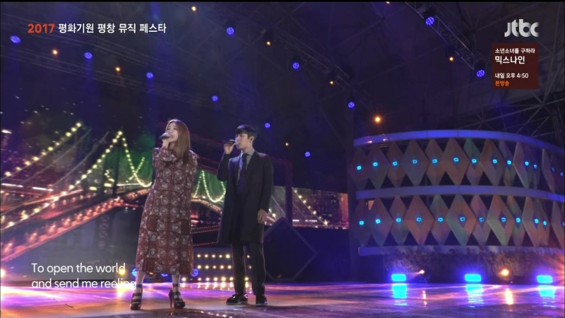 171104 Parc Jae Jung (박재정), JeA (제아) Giant Pink (자이언트핑크) - City of Stars