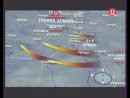 Битва за Москву - 09 - Смоленское сражение