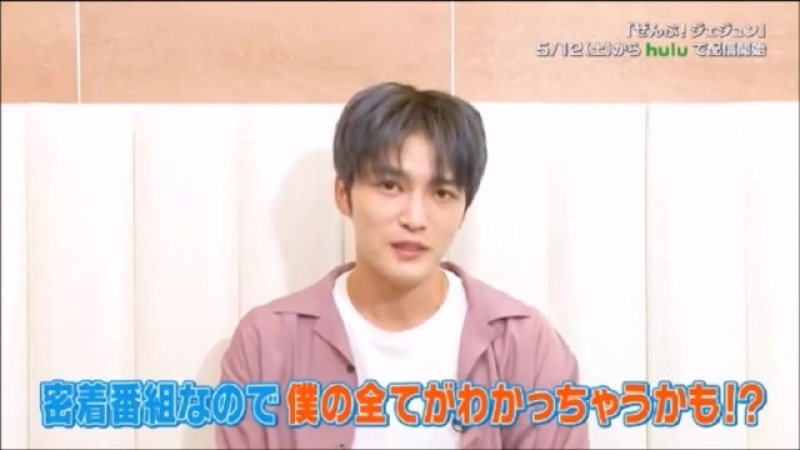 180506 Preview of - All things- Jaejoong- 『ぜんぶ-ジェジュン』 on Hulu -