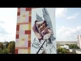 Граффити на стене многоэтажки в Иванове