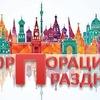 """Ивент-компания """"Корпорация праздников.ru"""""""