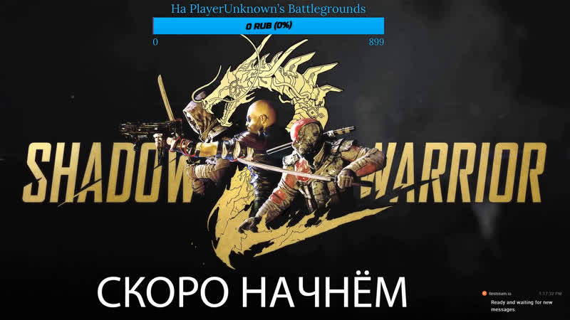 Нарезаем колбасу в Shadow Warrior 2
