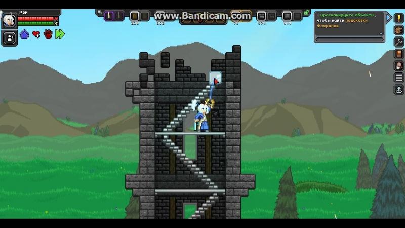 Стройка башни стража