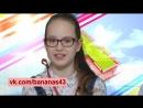 Бананас №129 Студия Мульти-Пульти, вести из школ, мультик от Яны Верницкой и старая-новая рубрика!