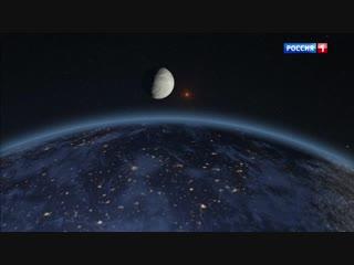 Сегодня вечером москвичи могут увидеть на небе Марс рядом с Луной