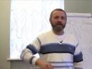 Разговор о мыслях и эмоциях Данилов новое