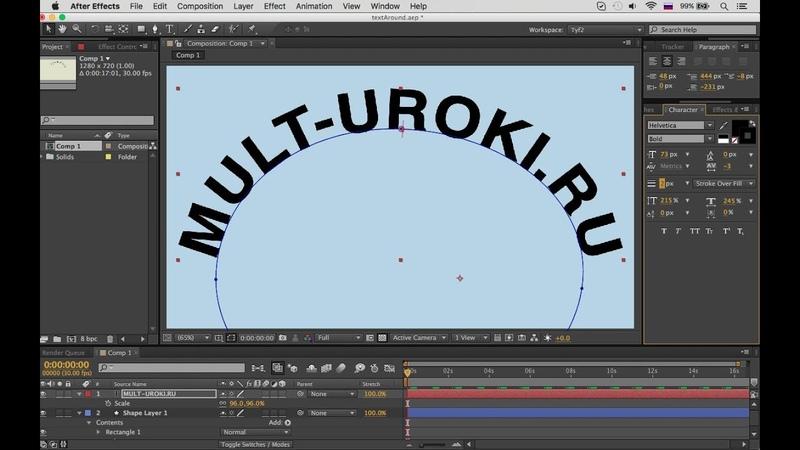 Как сделать текст по кругу в Adobe After Effects Цикл анимации текста по окружности траектории